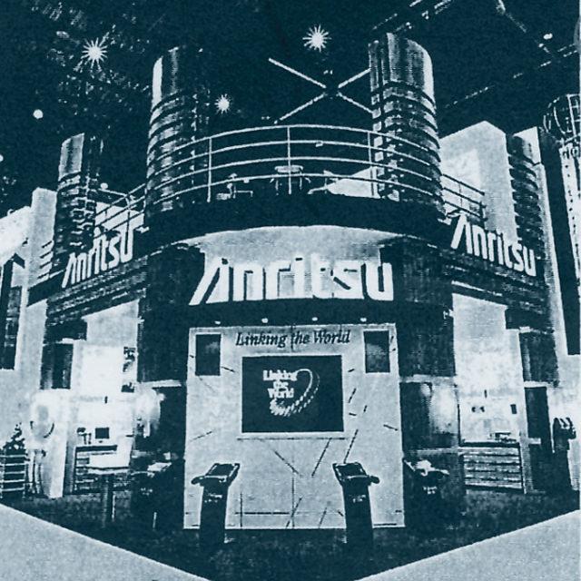テレコムワールド1999