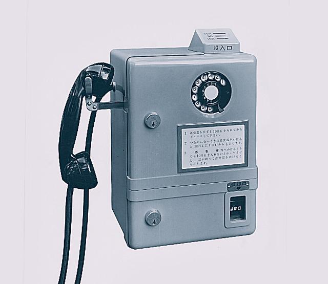 5号ボックス用公衆電話機