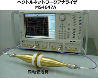 複素誘電率測定