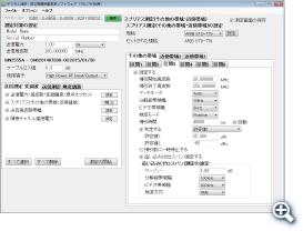 デジタル消防・防災無線自動測定ソフトウェア(T61/79/86用) MX269057A 測定条件設定 画面例