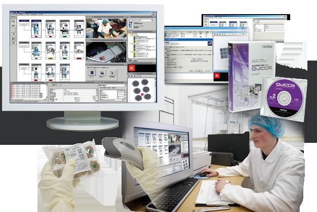 品質管理、生産管理、トレーサビリティ - Production/Quality Management Systems