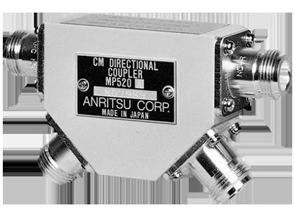 CM方向性結合器 MP520