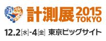 banner_mcs-1_208x80.jpg