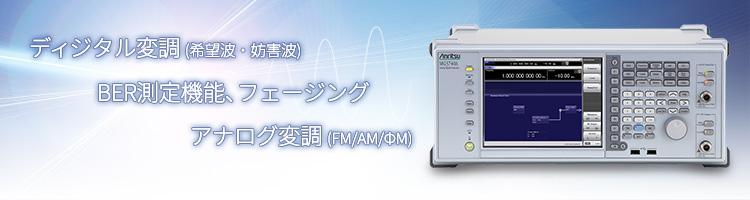 top-mg3740a-image