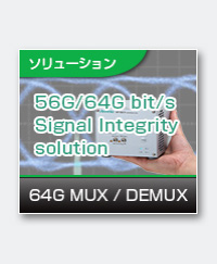 56G/64G bit/s Signal Integrity solution