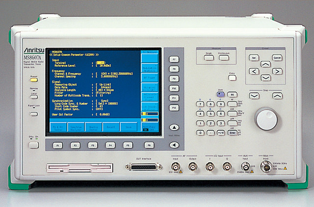 デジタル移動無線送信機テスタ MS8607A