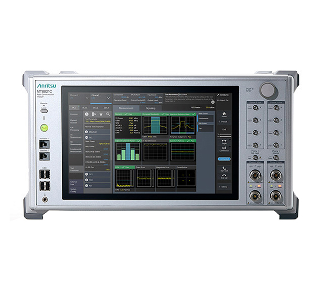 Radio Communication Analyzer MT8821C