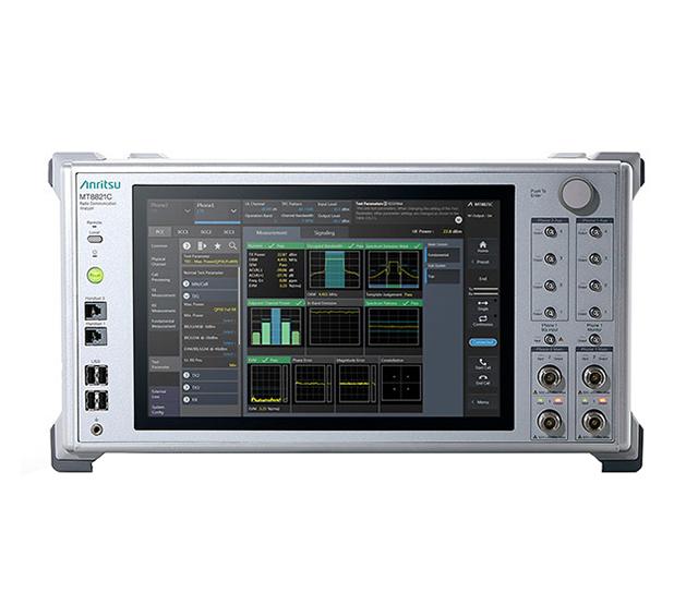 ラジオコミュニケーションアナライザ MT8821C