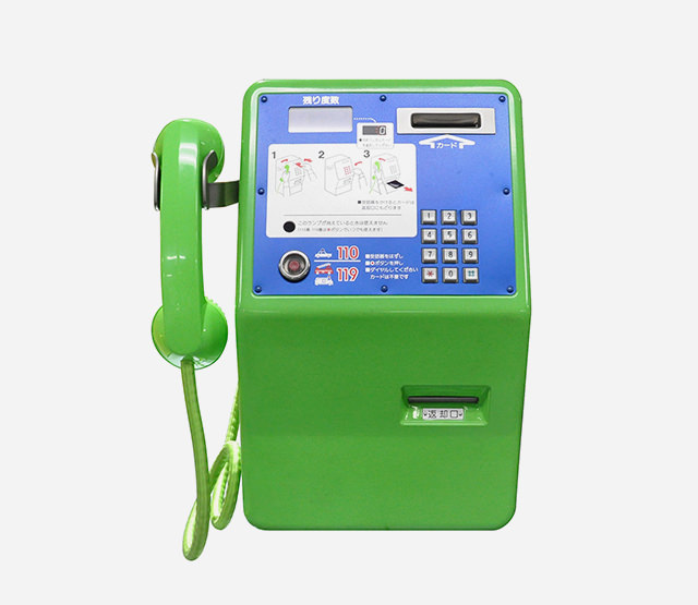 Card-type public telephone