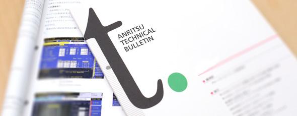 Anritsu Technical Review
