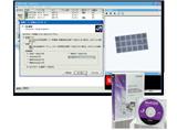 QuiCCA  KX9002T:トレーサビリティ構築 - Complete Product Traceability