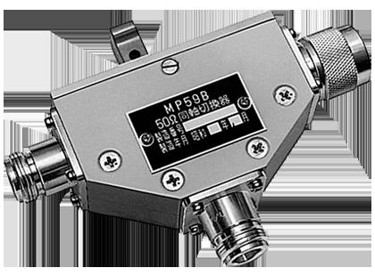 50Ω同軸切換器 MP59B