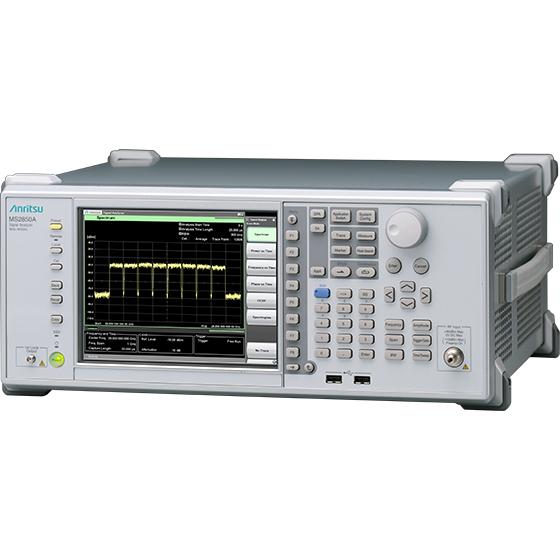 ms2850a-xr