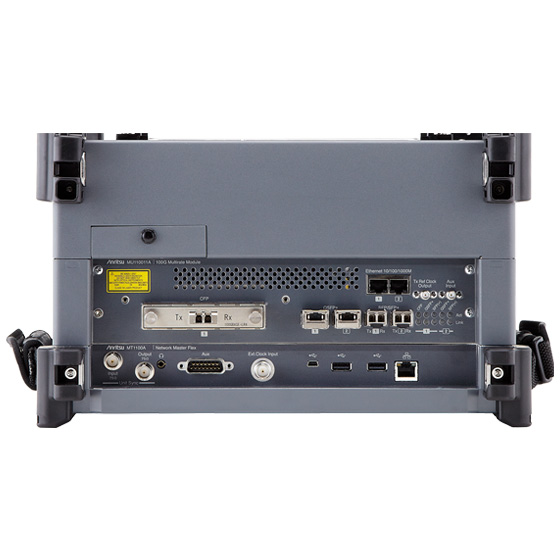 Network Master Flex MT1100A
