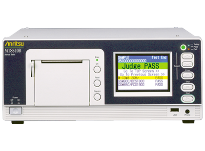 Mobile Phone Service Tester MT8510B