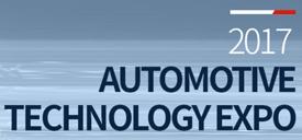 Automotive technology expo 2017