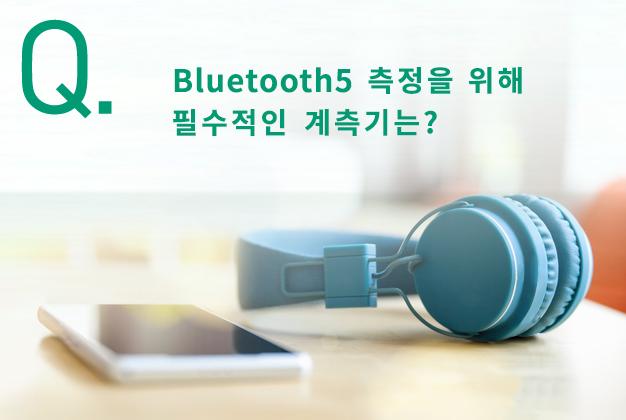 Bluetooth5