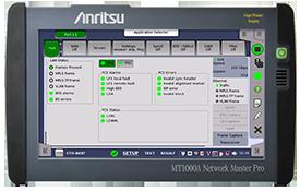 100G MT1000A 네트워크 마스터 프로